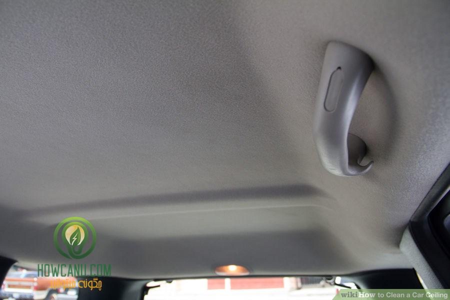 aid1985150-900px-Clean-a-Car-Ceiling-Intro