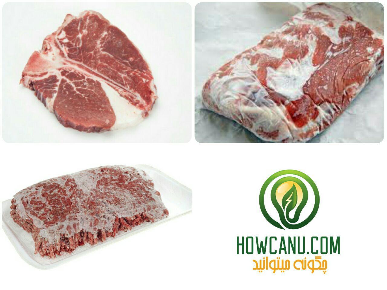 روش صحیح یخ زدایی گوشت