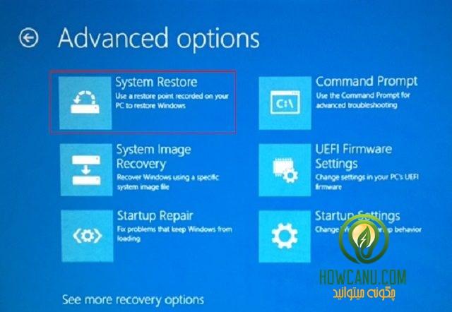 بازیابی ویندوز ، Restore ویندوز ، خرابی ویندوز ، بالا نیامدن ویندوز ، خراب شدن ویندوز