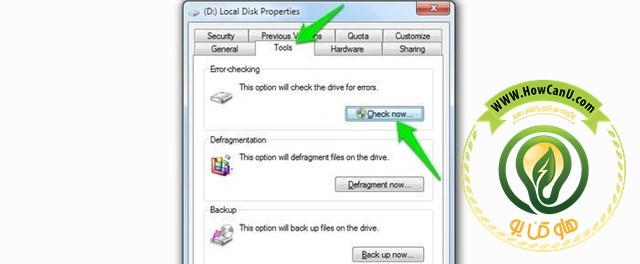 تست سلامت هارد دیسک رایانه