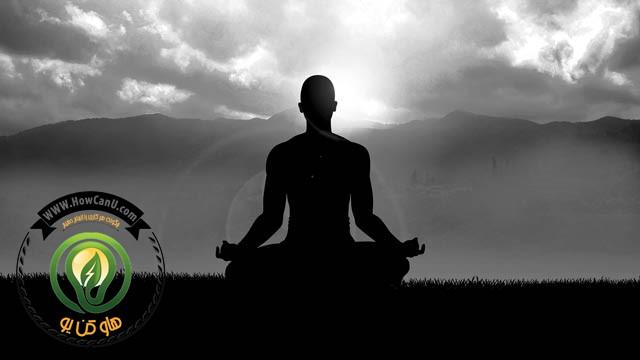 meditation-going-beyond-logic