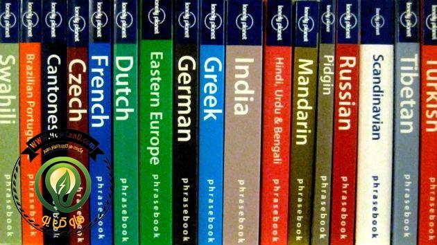 phrasebooks630x354
