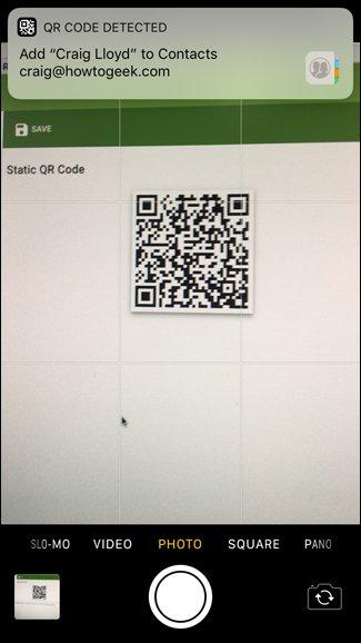 کار با بارکد QR Code www.howcanu.com